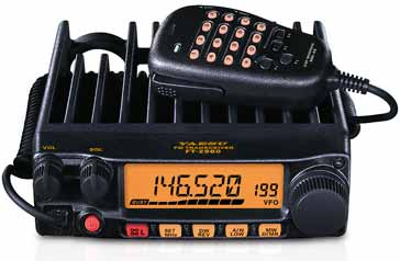 Amateur radio VHF FM transceiver